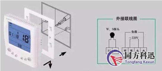 中央空调风机盘管温控器安装方法