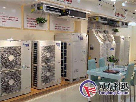 空调讹i!��'�.��c��k�_中央空调的型号字母代表什么意思?_北京同方科迅技术开发有限
